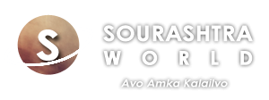 Sourashtra World